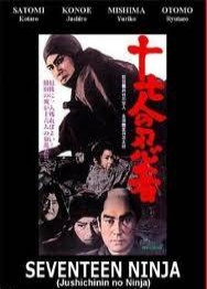 17 ниндзя / Jushichinin No Ninja / Seventeen Ninjas - смотреть онлайн