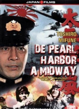 Буря в тихом океане / Hawai Middouei daikaikusen: Taiheiyo no arashi - смотреть онлайн