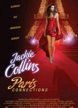 Парижские связи / Paris Connections - смотреть онлайн